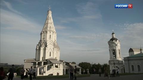 Моя любовь – Россия! Тайны Дьякова городища