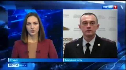 Вести-Курск. За сутки трое жителей областного центра обратились в полицию по факту телефонного мошенничества