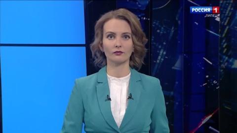 Вести - Липецк 09:00 эфир от 22.01.2021