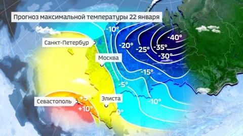 Погода 24. Зима берет тайм-аут: в Центральной России резко потеплеет