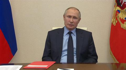 """Новости на """"России 24"""". На совещании СБ РФ обсудили стратегическую стабильность"""
