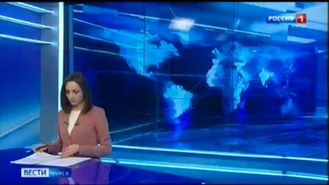 Вести-Курск. В 2020 году в Курской области на 9,5% уменьшилось количество ДТП