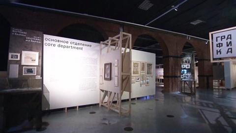 Вести-Москва. Музеи вновь открыты: куда отправиться на выходные