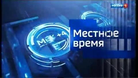 Вести-Рязань. Эфир от 22.01.2021 (21.05)
