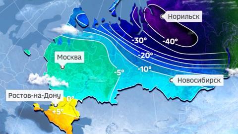 Погода 24. Оттепель не скоро покинет Русскую равнину