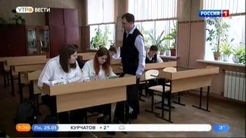 Вести-Курск. Курянин вступил в борьбу за звание «Учитель года»