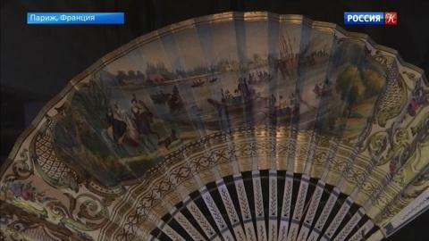 Музей вееров в Париже могут окончательно закрыть
