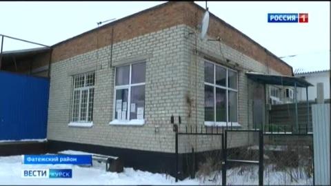 Вести-Курск. Жители курского села Верхний Любаж просят открыть автостанцию