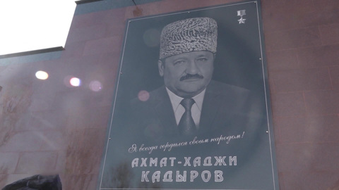 Вести в 20:00. В Грозном открыли самый большой в Чечне мемориал