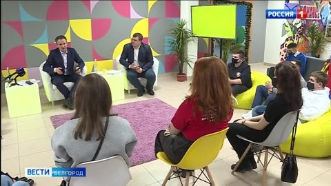 Вячеслав Гладков встретился с белгородским студенческим активом