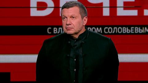 Вечер с Владимиром Соловьевым. Эфир от 25.01.2021