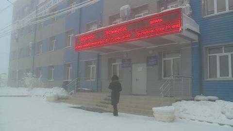 """Новости на """"России 24"""". Якутию сковал мороз, на Приморье надвигается мощнейший снегопад"""