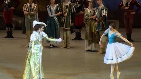 Балетной труппе Башоперы официально присвоено имя Рудольфа Нуреева