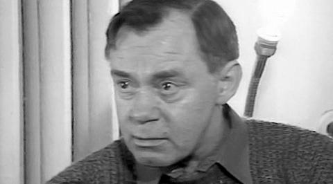 Острова. Валерий Носик