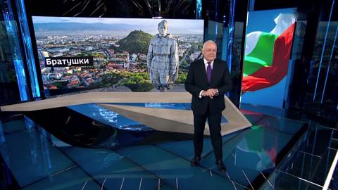 Болгария устроила российским дипломатам голливудский скандал