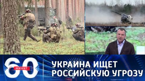 Украина собирает силы для отражения российской агрессии