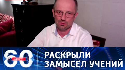Украинский эксперт: на границе с Украиной Россия готовит фронт в 2000 км