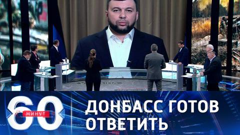 Глава ДНР: Украине не стоит рассчитывать на легкую прогулку по Донбассу