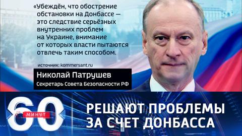 Украина за счет Донбасса решает политические и экономические проблемы