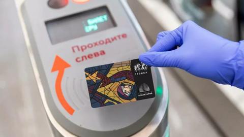 """Три вида транспортных карт """"Тройка"""" появятся в Москве ко Дню космонавтики"""