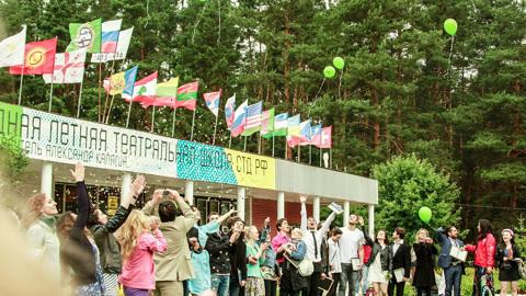 Участники Летней театральной школы СТД РФпредставят итоговые работы