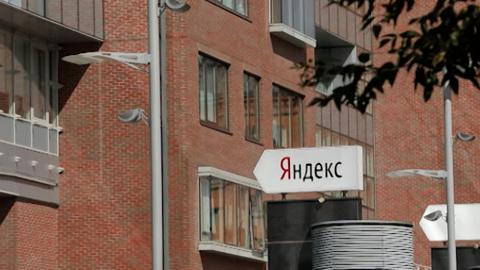 """Вероятность штрафа для """"Яндекса"""" по антимонопольному делу сохраняется"""