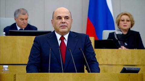 Кабмин обобщит и возьмет в работу предложения депутатов
