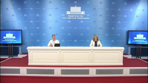 Россия возобновит в июне авиасообщение с девятью странами