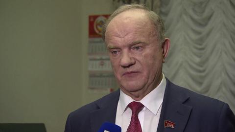 Зюганов призвал Памфилову быть сдержанной