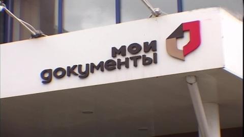 """Москвичи могут проверить сердце в 25 центрах госуслуг """"Мои документы"""""""