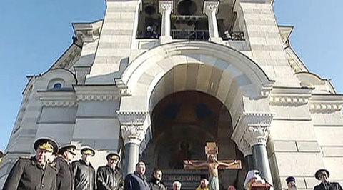 В Севастополе освятили Андреевские флаги