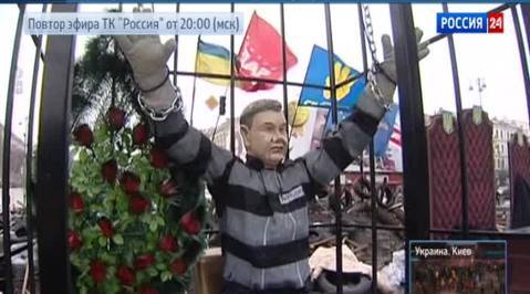 На Майдане тлеет костер революции