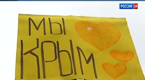 Россияне не бросят братский народ в беде
