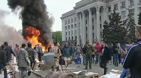 Одесская трагедия: Куликово поле