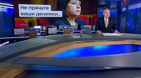 Украинцы пытаются спасти свои вклады от национализации
