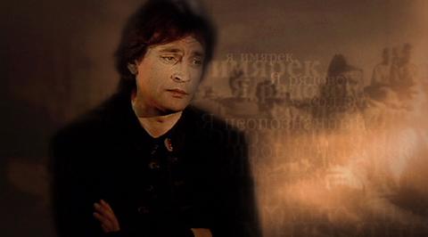 """Написано войной. Александр Домогаров читает стихотворение Юрия Левитанского """"Ну что с того, что я там был..."""""""