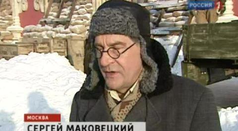 Жизнь и Судьба. Репортаж со съемочной площадки (06.01.2011)