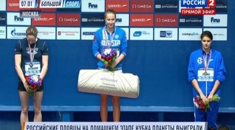 Чемпионат мира по водным видам спорта. Россияне завоевали 11 медалей в первый день Кубка мира