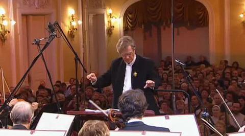 Розы с юга. Концерт Большого симфонического оркестра имени П.И. Чайковского