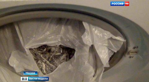 Москва: пойманных с взрывоопасной стиральной машиной террористов обучило ИГ