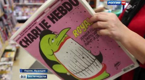 Charlie Hebdo посмеялся над трагедией А321