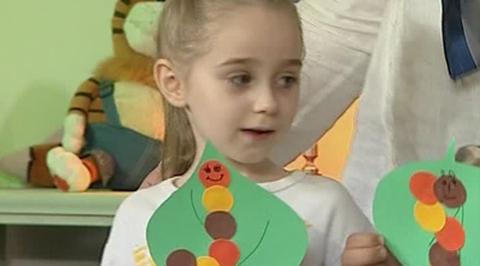 Няня Аня. Гусеница