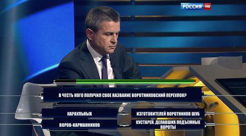 Знание – сила. Эфир от 28.11.2015 с Владимиром Маркиным