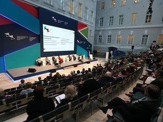 Шестой Санкт-Петербургский международный культурный форум