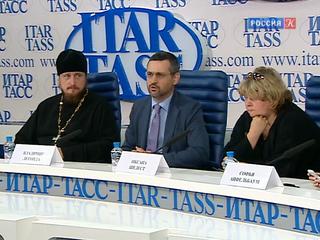 Празднование 1025-летия Крещения Руси