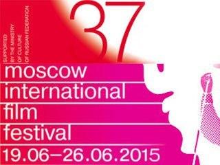 37-й Московский международный кинофестиваль