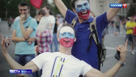 Российские города готовятся принять участников чемпионата мира и болельщиков