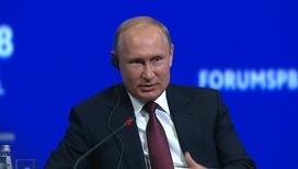 Путин ответил, кто победит на чемпионате мира по футболу