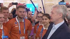 В Москве открылся пресс-центр чемпионата мира по футболу