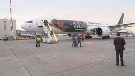В Петербург прибыла сборная Саудовской Аравии по футболу